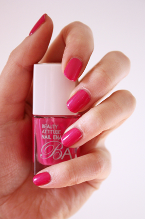 Beauty Attitude Pink Frost